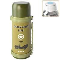 Термос вакуумный High Vacuum Travel Pot 1200 мл Enjoy your life, фото 1