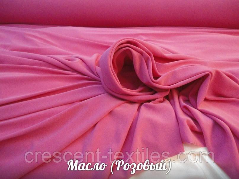 Масло (Розовый)