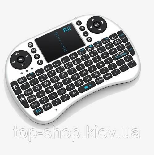 Беспроводная русская клавиатура с тачпадом NicePrice Rii mini i8 2.4G White