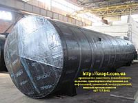 Резервуар для нефтепродуктов ГСМ от 1 м.куб.