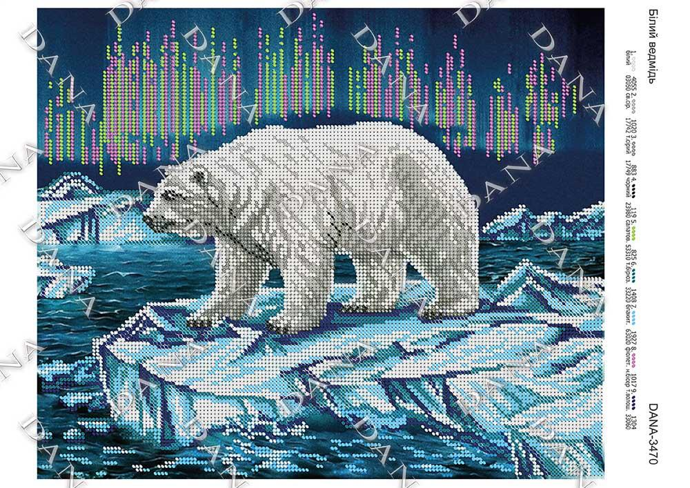 """А3 формат """"Білий ведмідь"""""""