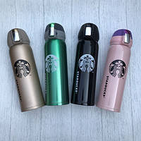 Термос Starbucks Старбакс 500 мл