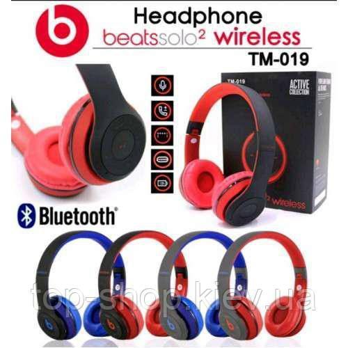 Беспроводные наушники Beats Solo TM-019 Bluetooth