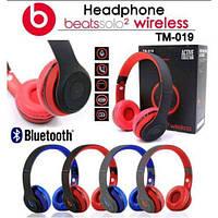 Беспроводные наушники Beats Solo TM-019 Bluetooth, фото 1