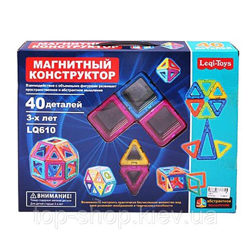 Магнитный конструктор Leqi-Toys LQ610