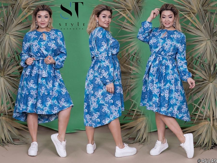 Женское модное длинное платье  НИ03979 (бат)