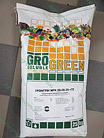 ГроГрин Баланс NPK 20-20-20+TE 25 кг.