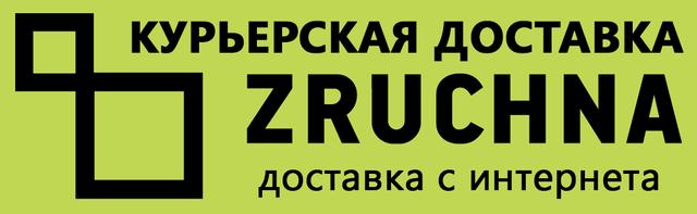 Условия доставки курьером по Киеву