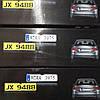 Держатель номеров UKC с LED подсветкой + встроенная камера заднего вида, фото 2