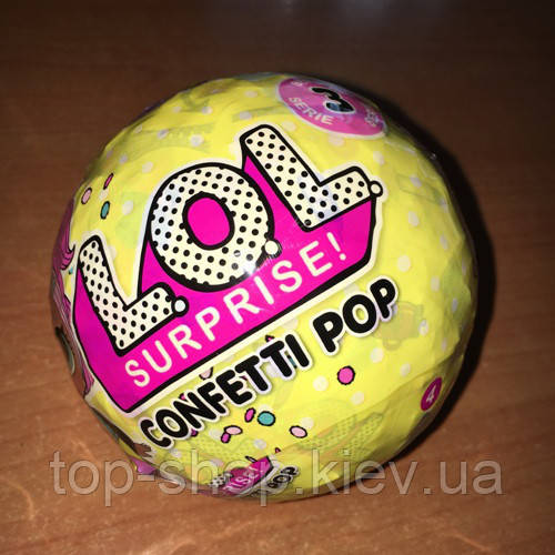 ЛОЛ кукла конфетти 3 сезон L.O.L. Surprise Series 3 Confetti Pop