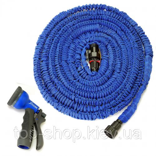 Компактный садовый шланг X-Hose 60 м | С распылителем (икс хоз)