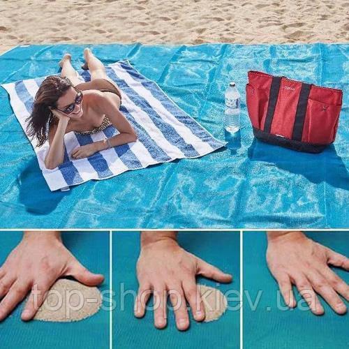 Пляжная подстилка анти песок Sand Free Mat 2х2 м. Антипесок