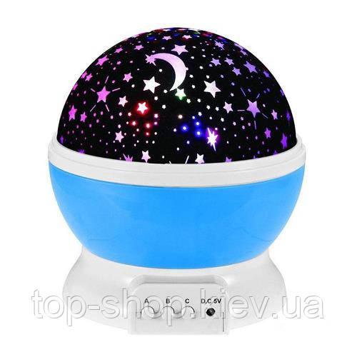 Нічник куля проектор зоряне небо Star Master Dream QDP01 Blue