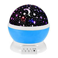 Нічник куля проектор зоряне небо Star Master Dream QDP01 Blue, фото 1