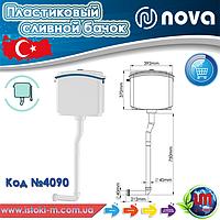 Сливной пластиковый бачок для унитаза с кнопочным механизмом спуска воды NOVA Plastik 4090