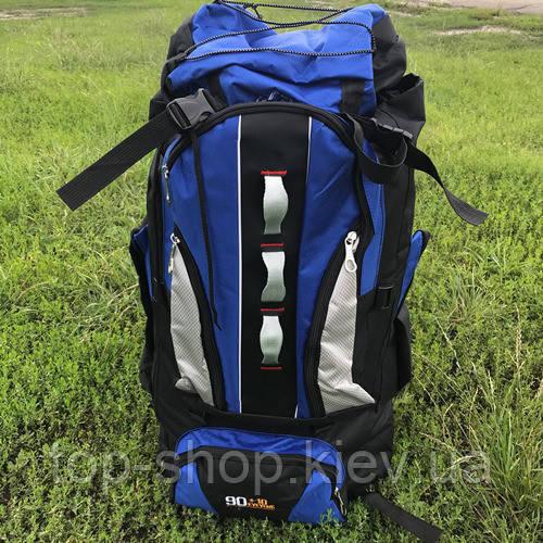 Рюкзак туристический 90 л синий