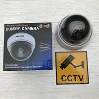 Муляж камеры видеонаблюдения Dummy Camera DS 1500B, фото 1