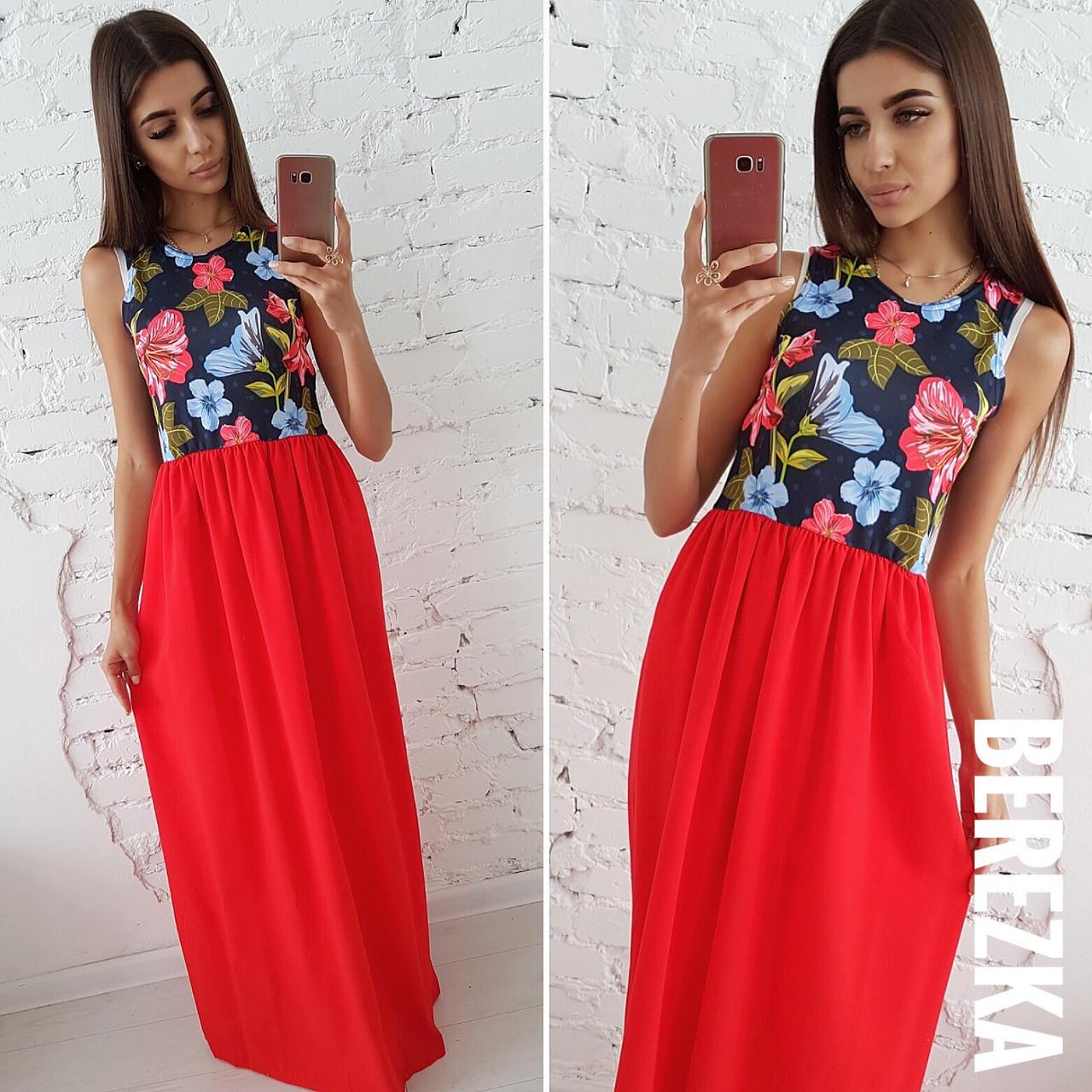 47829f45d09 Длинное летнее платье в пол юбка из шифона