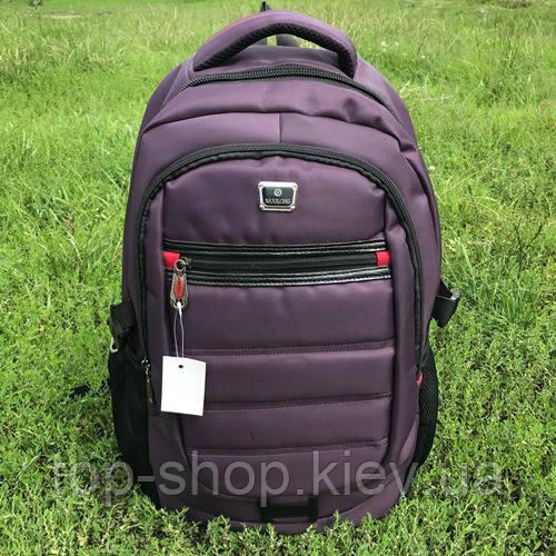 Стильный городской рюкзак для девочки фиолетовый