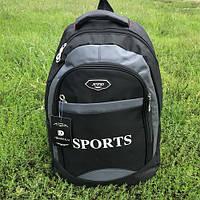 Рюкзак для подростка черный, фото 1