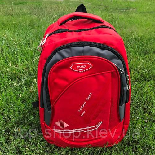 Рюкзак для подростка красный