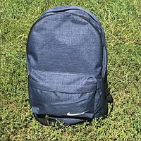 Школьный портфель Nike, рюкзак для подростка, спортивный рюкзак для школы реплика, фото 1
