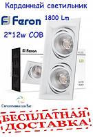 Карданный светильник FERON AL202 2*COB 12w белый 4000К, фото 1