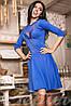 Женское вечернее короткое платье с глубоким вырезом декольте и декорированными камнями французский трикотаж