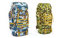 Рюкзак туристический бескаркасный RECORD 50 литров  (полиэстер, нейлон, размер 65х35х20см, цвета в ассор, фото 1