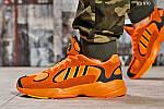Мужские кроссовки Adidas Yung 1 (оранжевые), фото 5