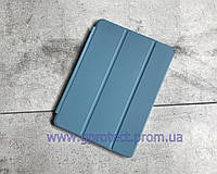 Чехол для Apple iPad 9.7 2018  2017 копия LeatherSmart Case Голубой
