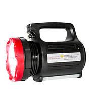 Фонарь прожектор Yajia YJ-2895 + 20 LED