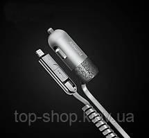 Авто зарядка USB Remax 3.4A для iPhone и micro-USB