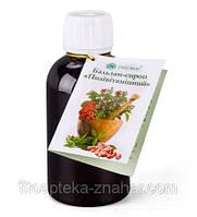 Поливитаминный-травяной бальзам , фитобальзам,повышает иммунитет (200мл,Гринвиза