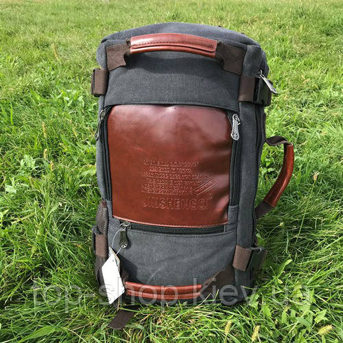 Рюкзак - сумка мужская. Сумка - трансформер