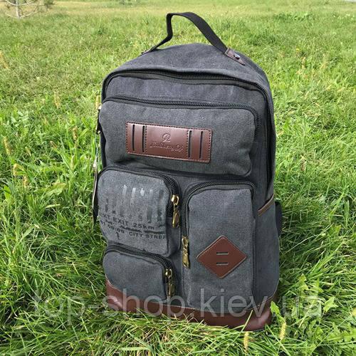 Рюкзак городской мужской тканевый