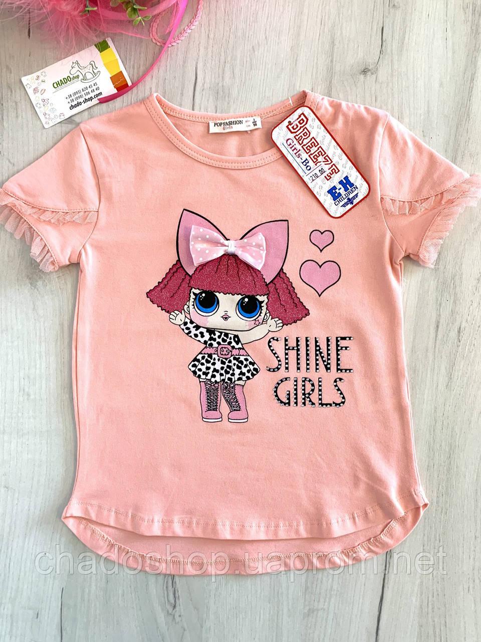 Детская белая футболка на девочку с Лол Lol