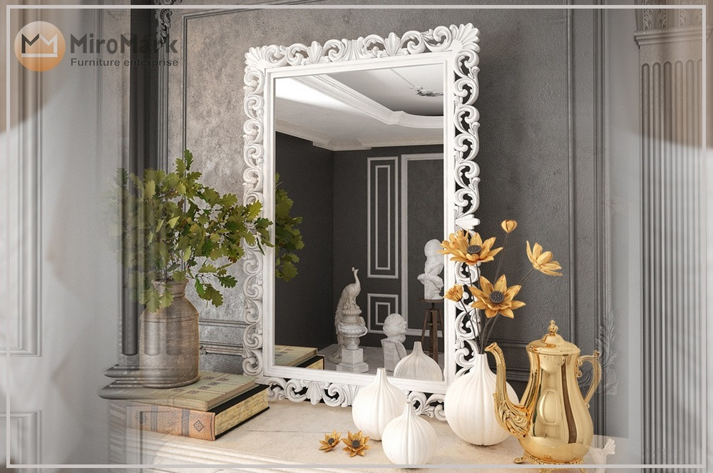 Зеркало Гретта