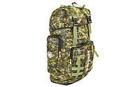 Рюкзак туристический бескаркасный DAIWA 35 литров  (полиэстер, нейлон, размер 49+10х35х19см, цвета в ас, фото 1
