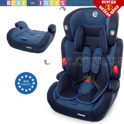 Детское Автокресло ME 1008  JUNIOR Blue + бустер El Camino