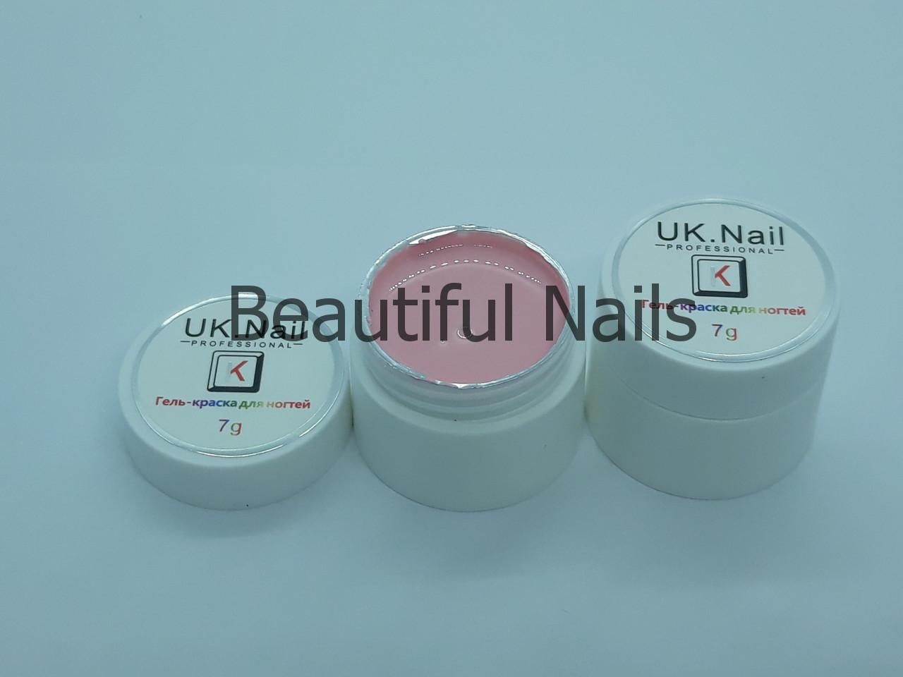Гель-краска для ногтей UK.Nail №02 цвет пудра.7 грамм