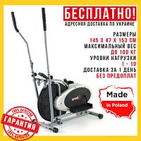 Механический Орбитрек (эллиптический тренажёр) для дома AbarQs OR-18 (до 100 кг)
