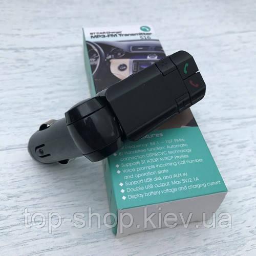FM-трансмиттер S16 c Bluetooth