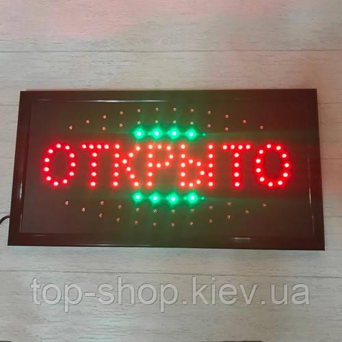 Светодиодная LED вывеска ОТКРЫТО 48х25 см