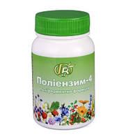 Полиэнзим - 4 -фитобальзам  полиферментная формула,натуральный препарат для иммунитета (Грин-Виза)