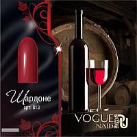 Гель лак Шардоне Vogue Nails коллекция Вкус вина, 10 мл