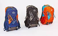 Рюкзак туристический с каркасной спинкой COLOR LIFE 45 литров  (полиэстер, нейлон, алюминий, размер 50х, фото 1