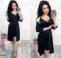 Женский комплект: сорочка + халат с длинным рукавом 42 - 48 рр