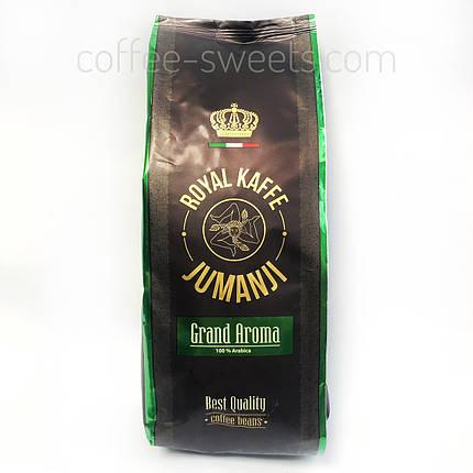 Кофе зерновой Jumanji Royal Kaffe Grand Aroma 1kg, фото 2