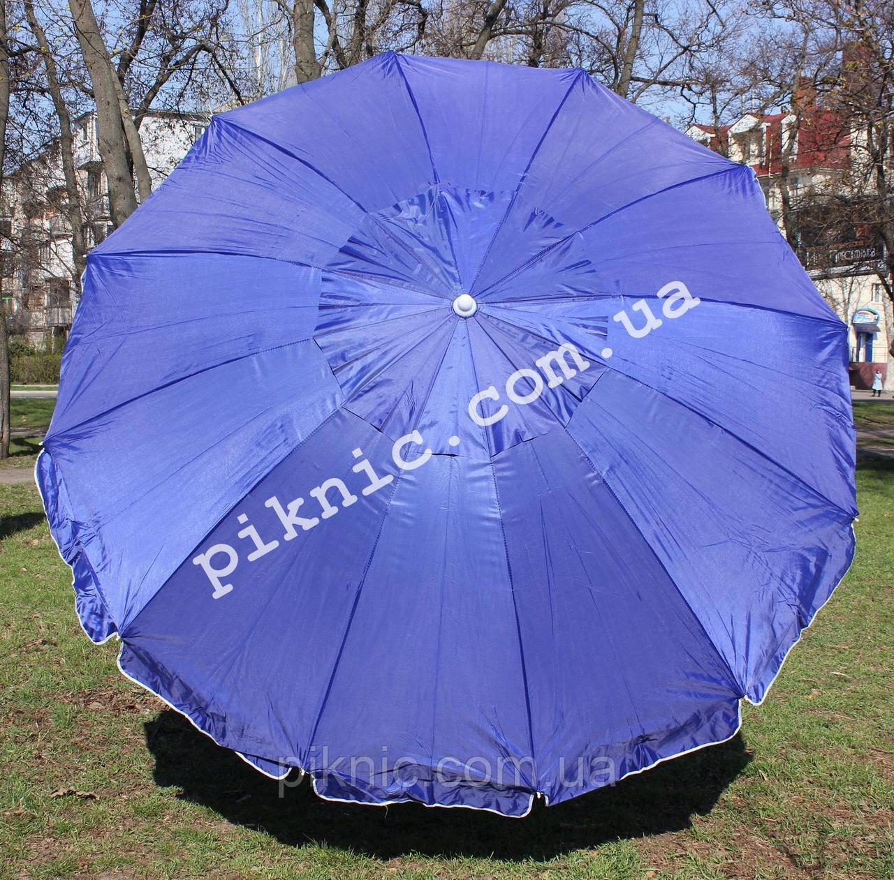 Зонт торговый 2,8м с клапаном 12 спиц круглый. Усиленный для уличной торговли, садовый Синий 351